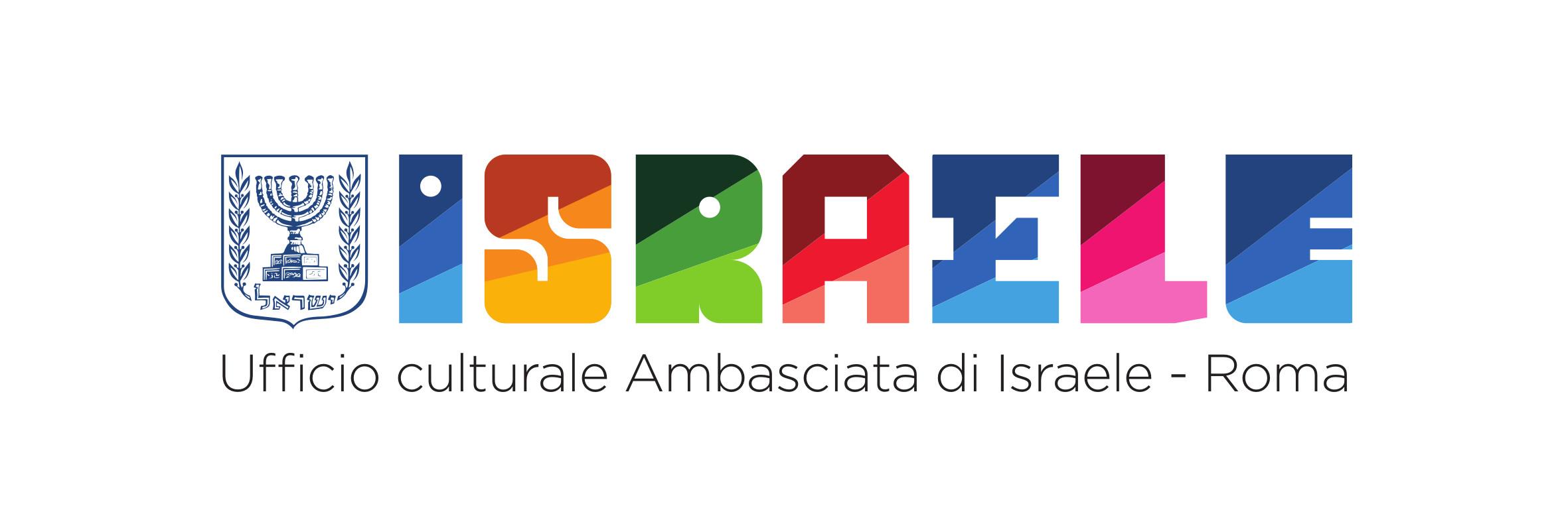 Ambasciata di Israele